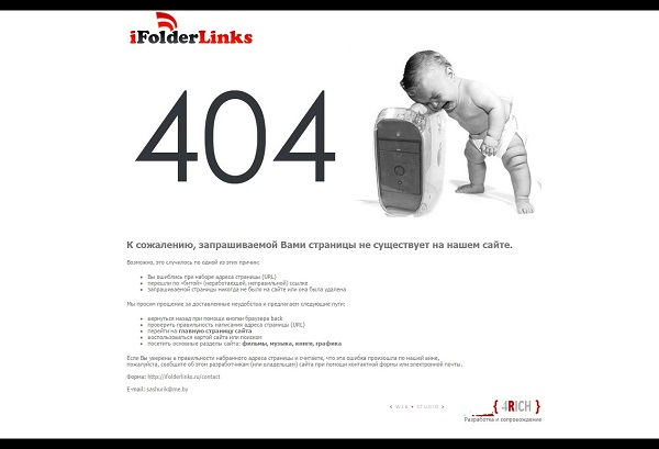404 Ifolderlinks(11)