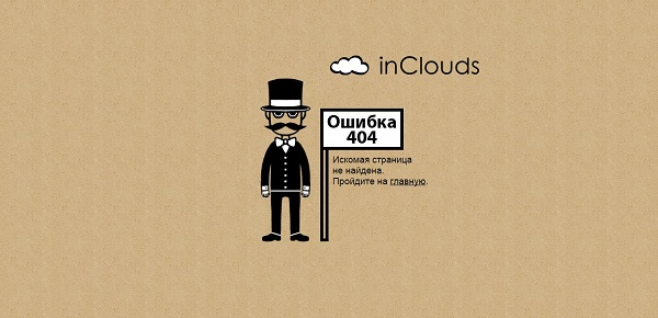 404 Inclouds(9)