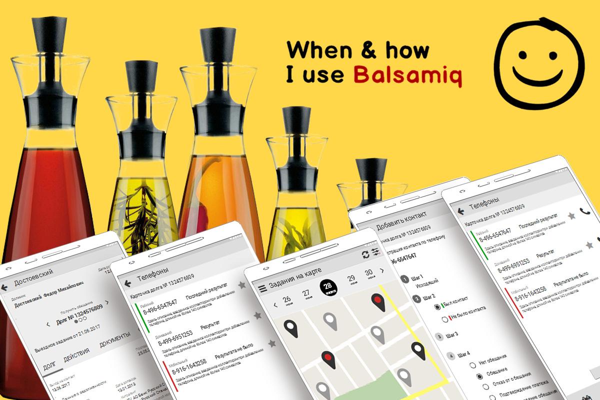 balsamiq prototype